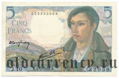 Франция, 5 франков 2.6.1943 года