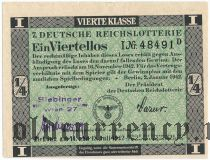 Германия, лотерея, Июль 1942 года