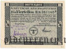 Германия, лотерея, Декабрь 1942 года