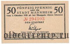 Мангейм (Mannheim), 50 пфеннингов 1920 года