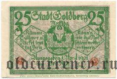 Гольдберг (Goldberg), 25 пфеннингов 1921 года