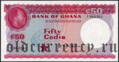 Гана, 50 седи (1965) года