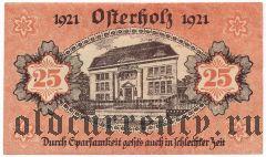 Остерхольц (Osterholz), 25 пфеннингов 1921 года