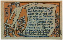 Гросальмероде (Großalmerode), 25 пфеннингов