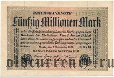 Германия, 50.000.000 марок  01.09.1923 года