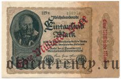 Германия, 1.000.000.000 марок 1922 (1923) года