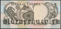 Гана, 5 седи 1969 года
