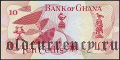 Гана, 10 седи 1969 года