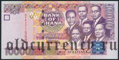 Гана, 10.000 седи 2002 года