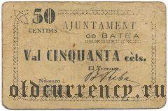Испания, Батеа (Batea), 50 сантимов