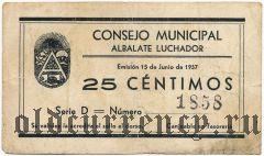 Испания, Альбалате (Albalate), 25 сантимов 1937 года