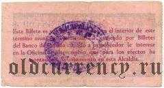 Испания, Убеда (Ubeda), 25 сантимов