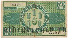 Испания, Барбастро (Barbastro), 50 сантимов 1937 года