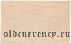 Бремен (Bremen), 1 цент 07.11.1923 года