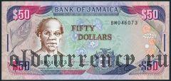 Ямайка, 50 долларов 1995 года