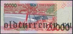 Сан-Томе и Принсипи, 20 000 добра 1996 года