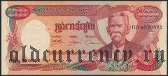 Камбоджа, 5000 риэлей (1974) года