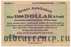 Бремен (Bremen), 1 цент 22.10.1923 года