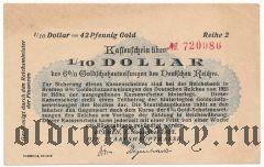 Бремен (Bremen), 1/10 доллара= 42 пфеннингам 1923 года
