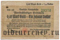 Берлин (Berlin), 1/10 доллара= 42 пфеннингам 1923 года