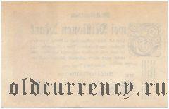 Германия, 2.000.000 марок 1923 года