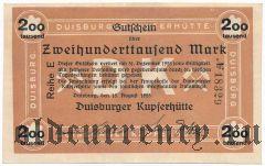 Дуйсбург (Duisburg), 200.000 марок 1923 года
