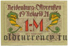 Найденбург (Neidenburg), 1 марка 1921 года