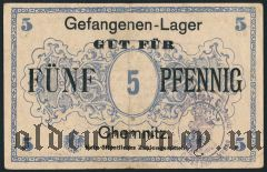 Германия, Chemnitz, 5 пфеннингов