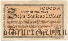 Гота (Gotha), 10.000 марок 1923 года