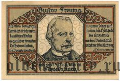 Кройцбург (Kreuzburg), 1 марка 1921 года. Вар. 1