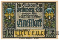 Грюнберг (Grünberg), 1 марка 1921 года. Вар. 3