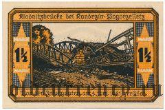 Кендзежин-Погоржелиц (Kandrzin-Pogorzelletz), 1 1/2 марки 1921 года