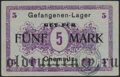 Германия, Chemnitz, 5 марок
