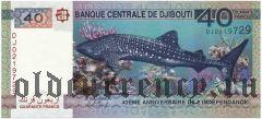 Джибути, 40 франков 2017 года, юбилейная