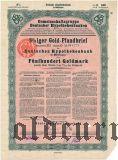 Deutschen Hypothekenbank, Meiningen, 8% iger Gold Pfandbrief, 500 goldmark 1924