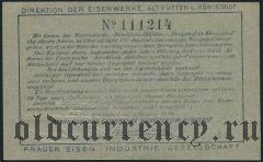 Австро-Венгрия, Königshof, 1 геллер 1916 года