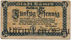 Камен (Kamen), 50 пфеннингов 1918 года