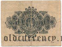 Гамбург (Hamburg), 50 пфеннингов 1917 года