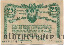 Нойруппин (Neuruppin), 25 пфеннингов 1921 года