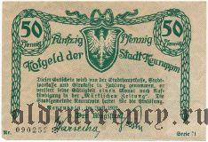 Нойруппин (Neuruppin), 50 пфеннингов 1921 года