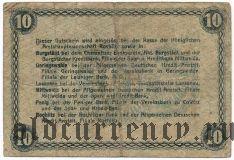 Рохлиц (Rochlitz), 10 пфеннингов 1919 года