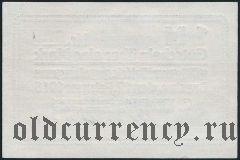 Германия, Breslau, 1 марка 12 февраля 1916 года (на ткани)