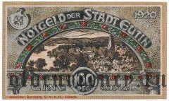 Ойтин (Eutin), 1 марка 1920 года