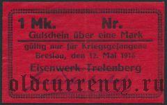 Германия, Breslau, 1 марка 12 мая 1916 года (на ткани)