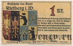 Ритберг (Rietberg), 1 марка 1921 года