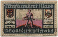 Фрайталь (Freital), 500 марок 1922 года