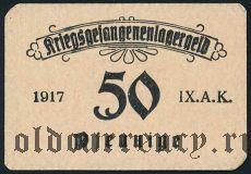 Германия, Güstrow, 50 пфеннингов