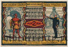 Линген (Lingen), 2 марки 1922 года