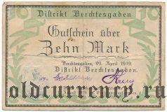 Берхтесгаден (Berchtesgaden), 10 марок 1919 года