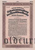 Schatzanweisung des Deutschen Reichs, 20.000 рейхсмарок 1937